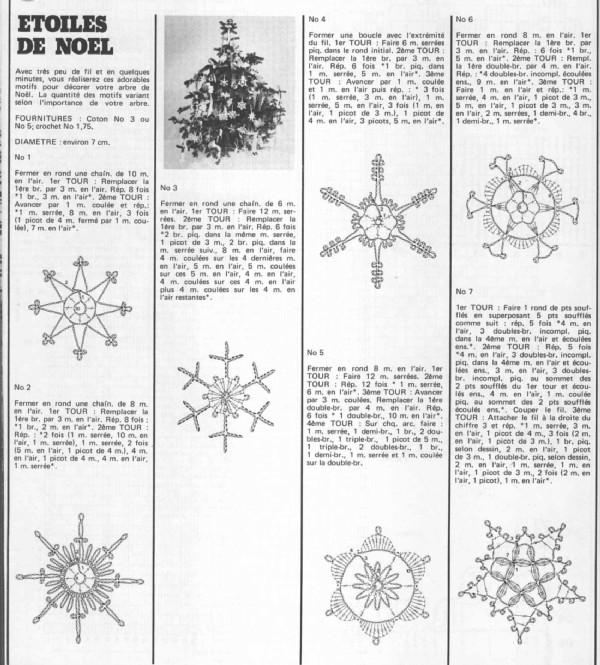 схемы снежинки (600x665, 113Kb)