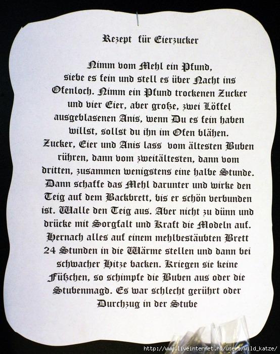 Eierzucker5 (554x700, 303Kb)
