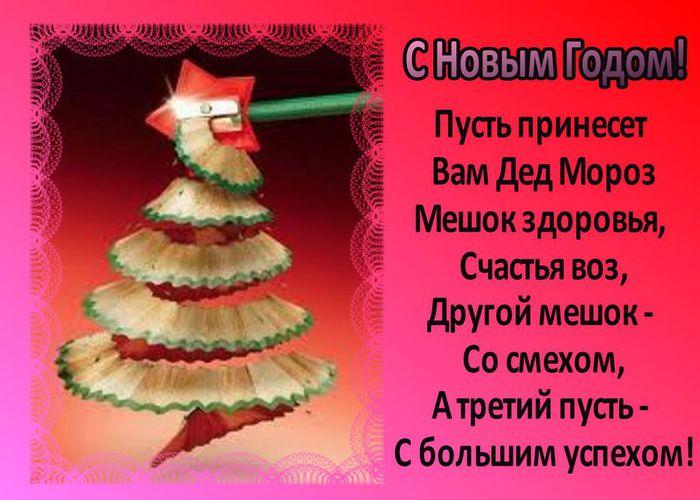 Стишки про новый год смешные для детей