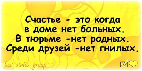 http://img0.liveinternet.ru/images/attach/c/4/81/541/81541860_x_0aae4025.jpg
