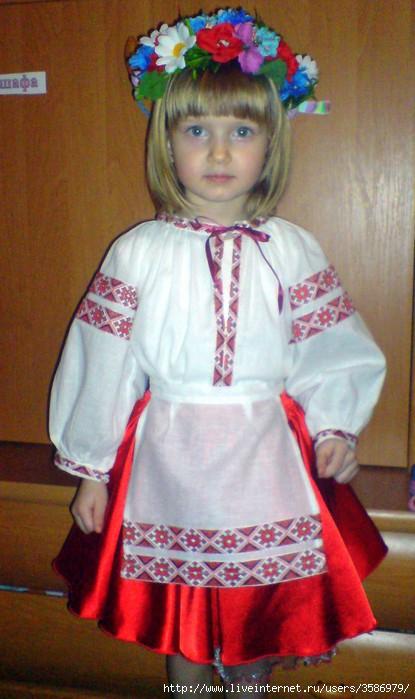 Детский новогодний карнавальный костюм