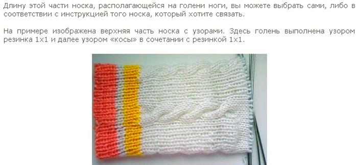 4683827_20111228_110404 (700x324, 48Kb)