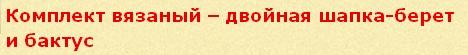 4683827_20111228_184628 (468x55, 11Kb)