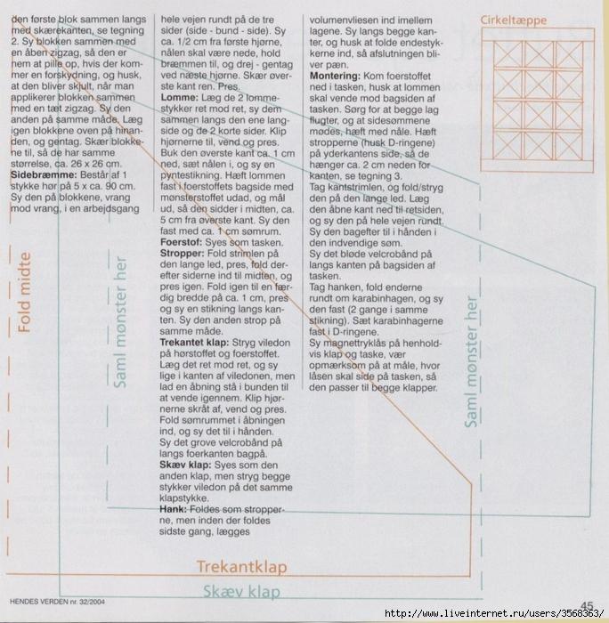 TrineRavn-p45 (684x700, 383Kb)