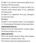 Превью 4d (323x380, 26Kb)