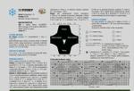 Превью 16 (700x476, 208Kb)