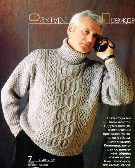 свитер (450x560, 80Kb)