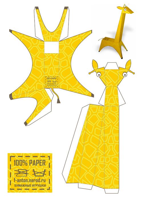 Поделки из бумаги игрушки