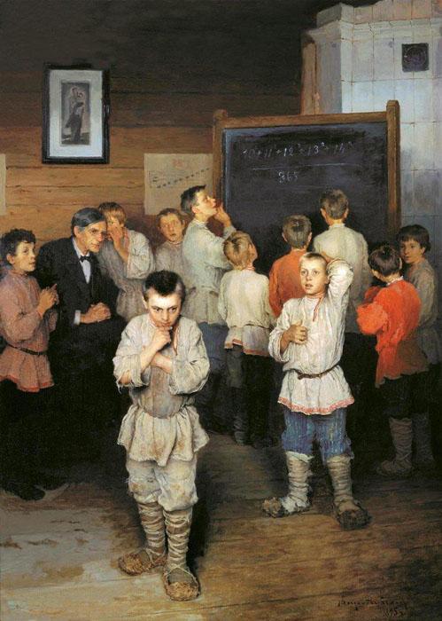 Устный счёт. В народной школе С. А. Рачинского/1325159516_kartina (499x700, 106Kb)