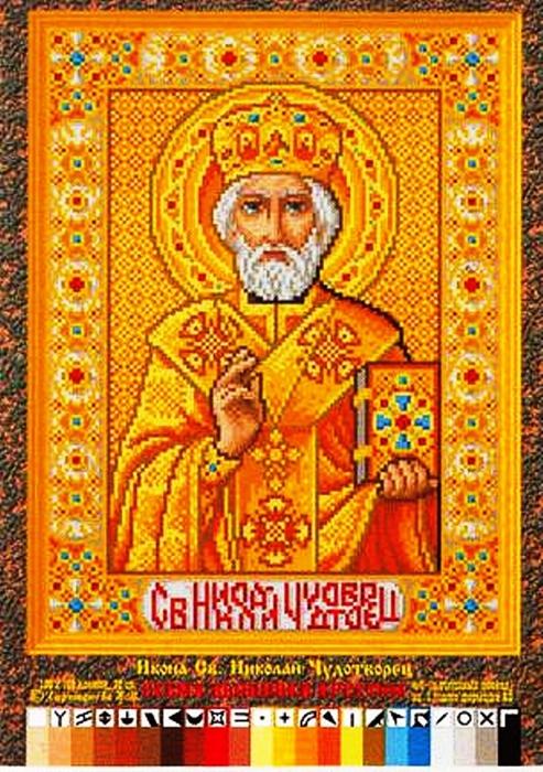 1свт Николай Чудотворец (493x700, 348Kb)
