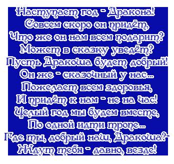 7_M (348x327, 56Kb)
