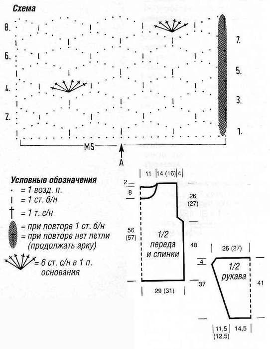 туника белая1 (542x700, 37Kb)
