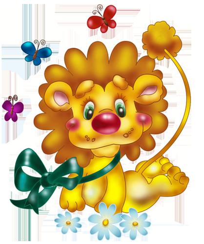 лев (418x500, 255Kb)