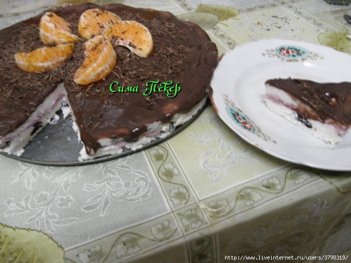 десерт (700x525, 304Kb)