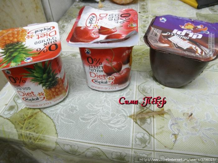 йогурты (700x525, 329Kb)