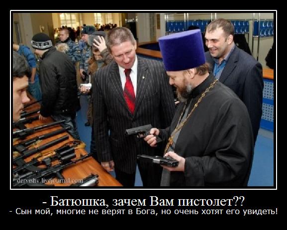 10 пистолет (577x463, 337Kb)
