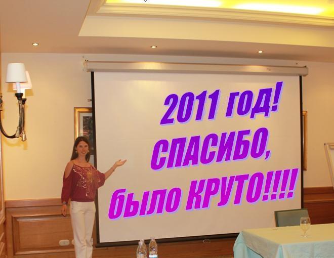 2306730__2011 (660x510, 71Kb)