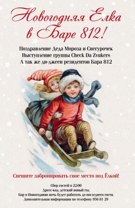 http://img0.liveinternet.ru/images/attach/c/4/81/672/81672326_large_DESTKIY_PLAKAT_.jpg