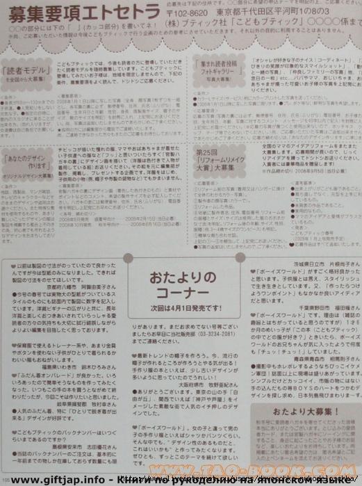aobookcomm-1aobookcom-0101 (521x700, 336Kb)