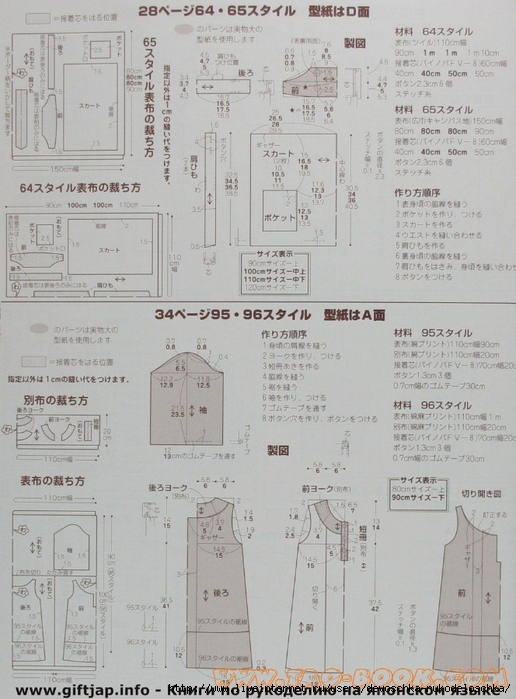 bookcommta-ta3bookcom-0083 (516x700, 284Kb)