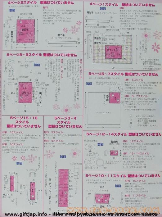 commtaoboo-taoboo7com-0007 (522x700, 317Kb)