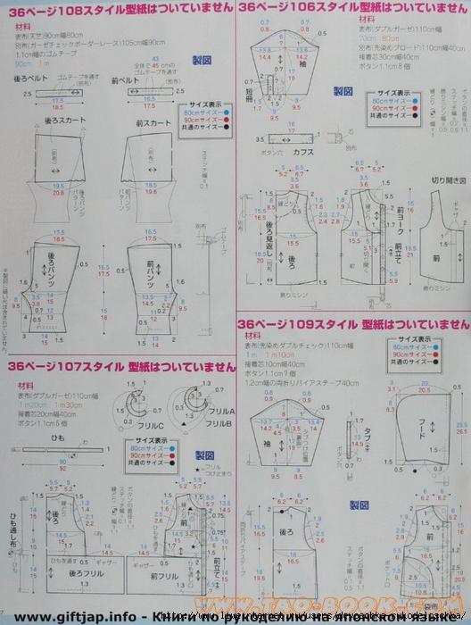 commtaoboo-taoboo7com-0037 (528x700, 292Kb)