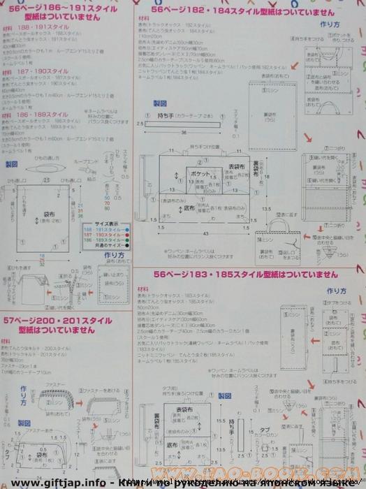 commtaoboo-taoboo7com-0057 (524x700, 292Kb)