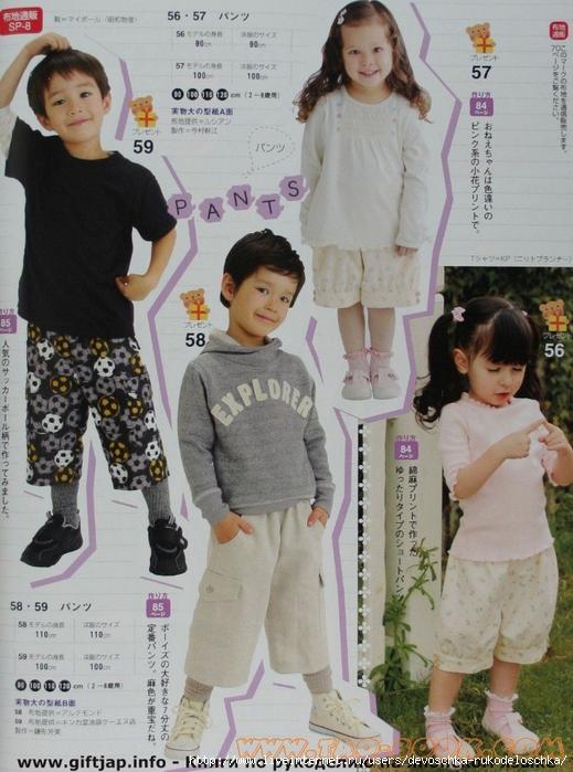 kcommtaobo-taobo6kcom-0026 (519x700, 307Kb)