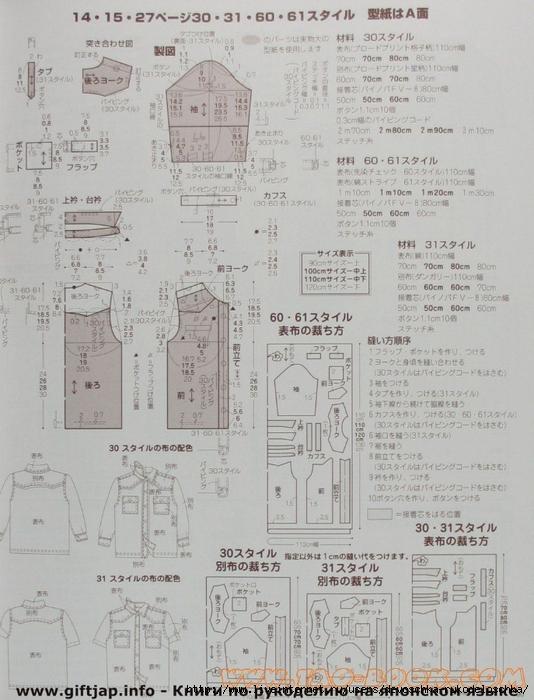 kcommtaobo-taobo6kcom-0086 (534x700, 296Kb)