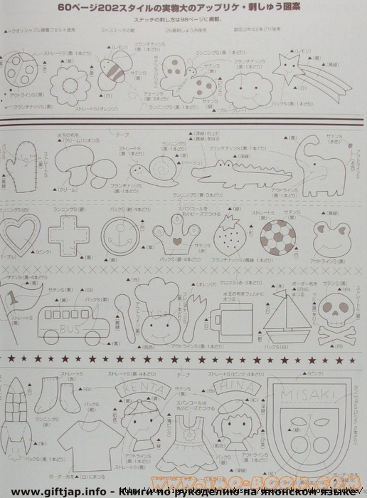 kcommtaobo-taobo6kcom-0096 (516x700, 290Kb)