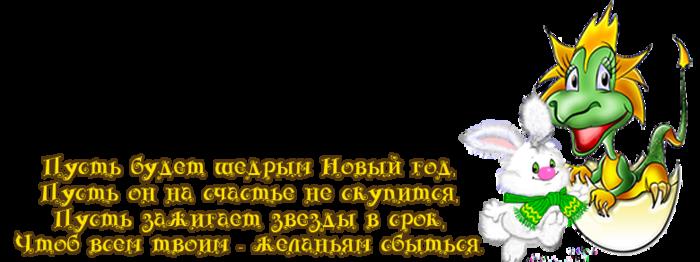 0_78bd6_4c307d34_XL[1] (700x262, 172Kb)