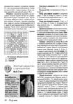Превью 21 (493x700, 313Kb)