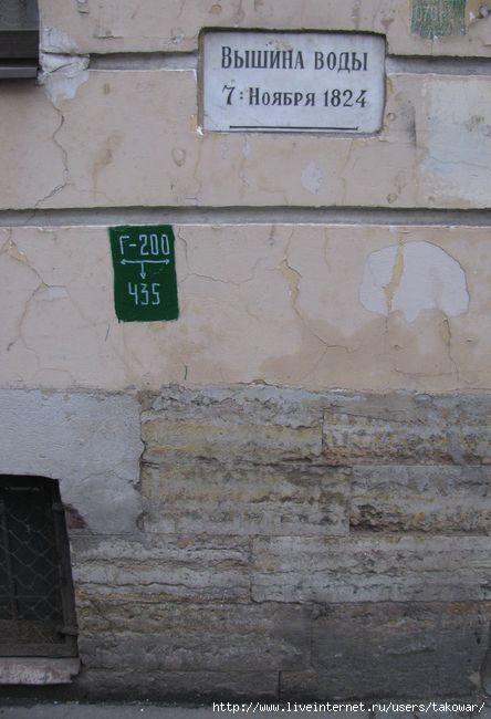 Дом Раскольникова/1413032_Dom_raskolnikova1 (444x650, 125Kb)