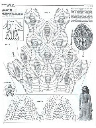 Вязание крючком детские с орнаментом