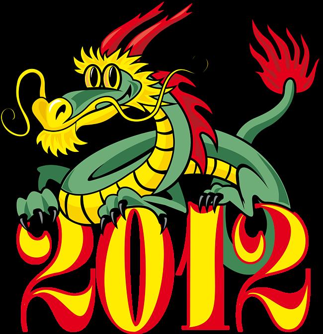 дракон. (650x673, 236Kb)