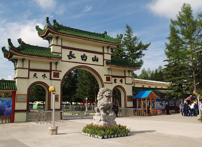 Чанбайшань – биосферный заповедник Китая 66376
