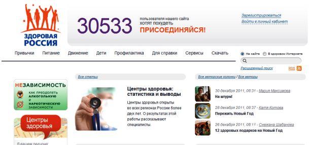 2012-01-01_194358 (609x286, 34Kb)