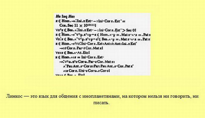 fakti_21 (700x403, 46Kb)