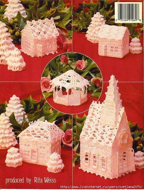 Christmas_Village019 (485x640, 237Kb)