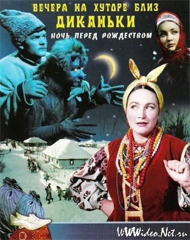 ripfilms.ru_vechera-na-hutore-bliz-dikanki-1961-dvdrip_1 (381x480, 70Kb)