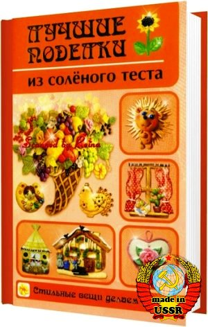 кн (300x472, 45Kb)
