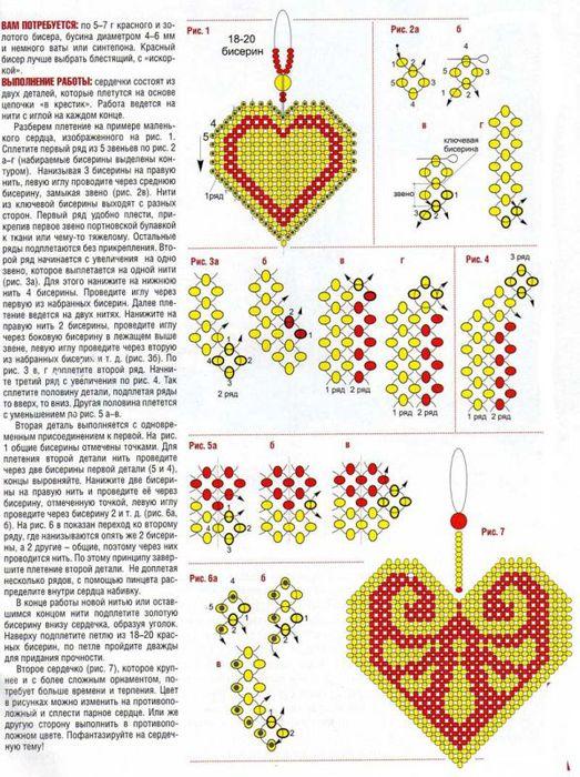 Схема рукоделие из бисера