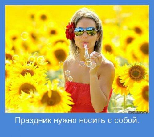 1308789944_motivatory-1 (500x445, 40Kb)