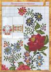 Кольорова символьна схема для вишивання чоловічих сорочок. .  Ярлыки: вишиванка з квітами.
