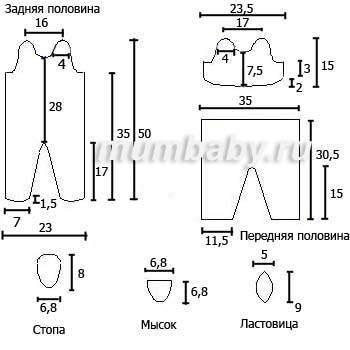 vikrojka-polzunkov-1 (350x350, 16Kb)