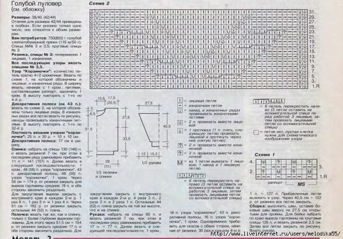 калл1 (700x487, 270Kb)