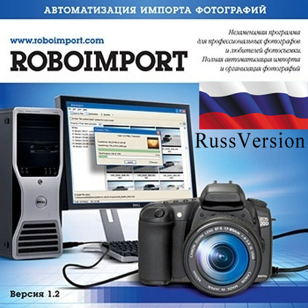 RoboImport (450x450, 178Kb)