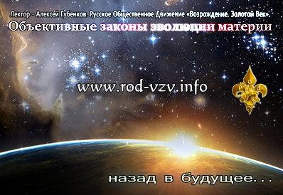 zakonimaterii (398x274, 42Kb)