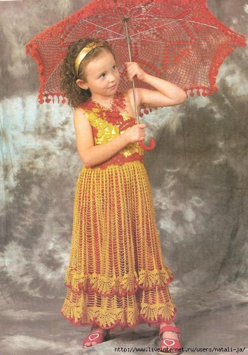 Автор модели Ротт И.С. Детское платье и зонт.
