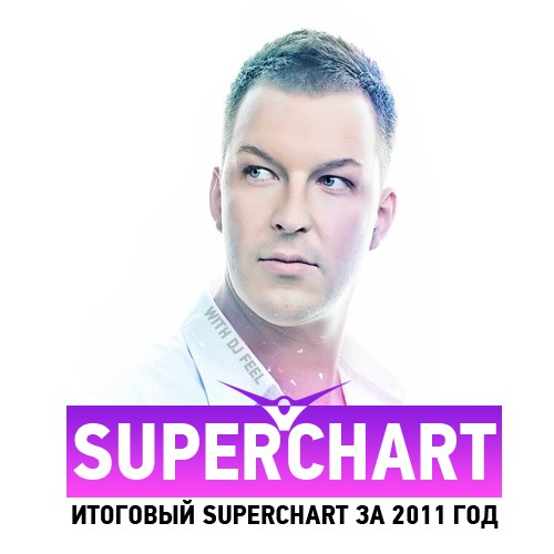 3810115_itogoviy_record_superchart_2011_30_12_2011_marked (500x500, 39Kb)